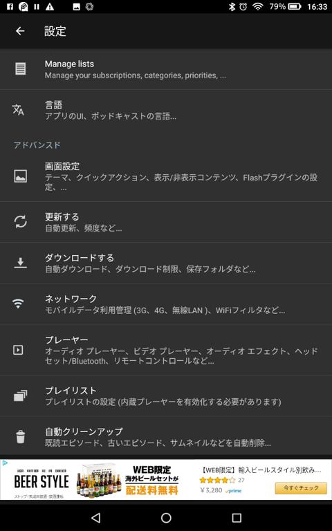 Screenshot_20190816-163339