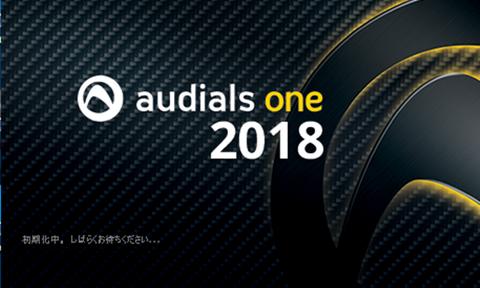 Audials-001