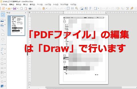 libre-pdf-002