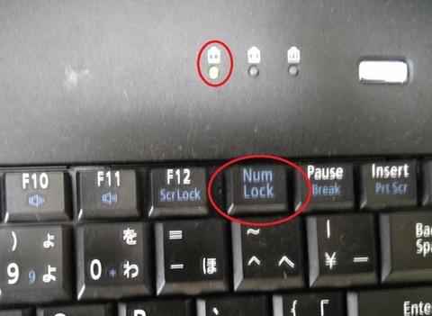 numkock