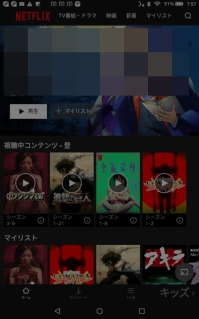 Netflix-004