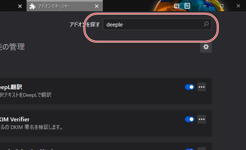 deeple-002