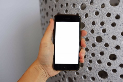 iphone-hack-000