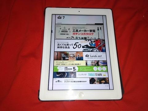iPad-book