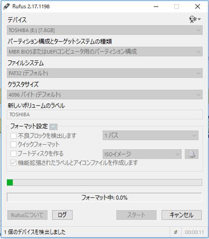 USB_win2