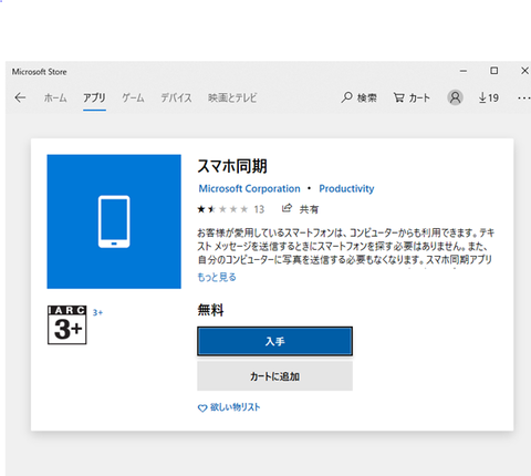 suma-douki-002