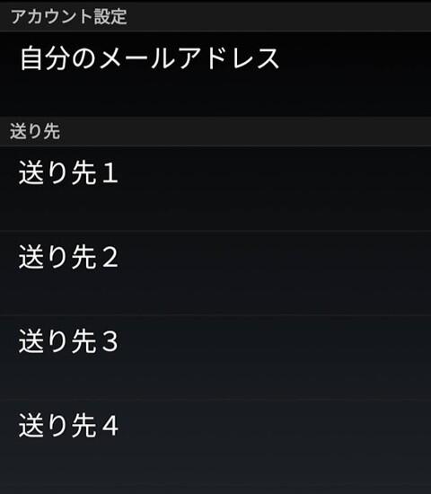 rakuphone-002