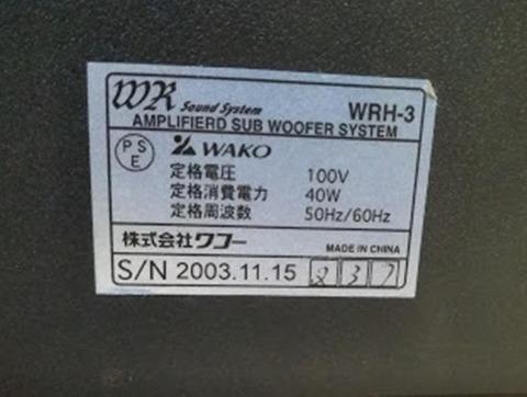 sub-w-002