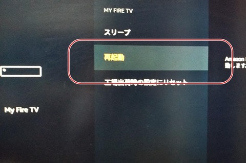 yt-fire-007