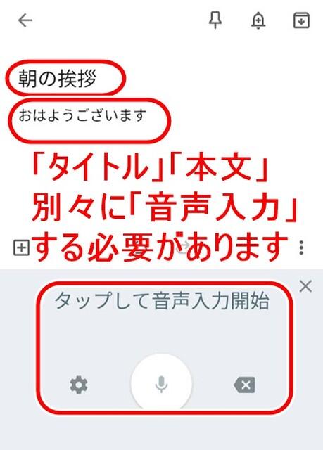 text-onsei-002