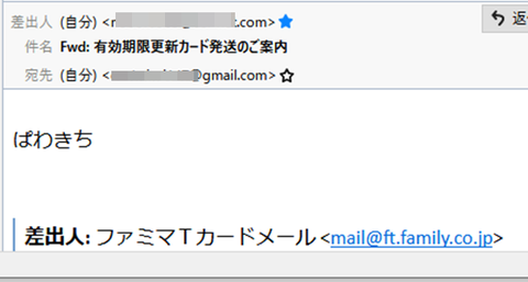 iphone-mail-002