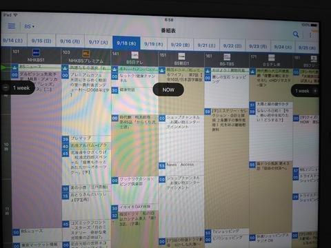 iPad3-001