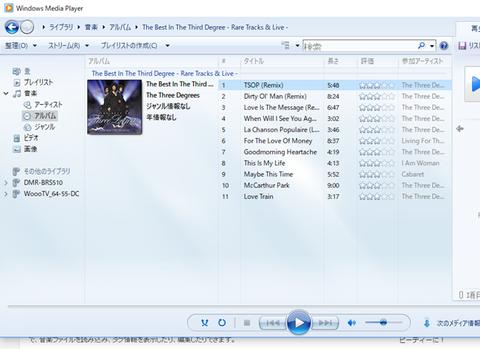MP3tag005