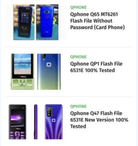 qphone-001