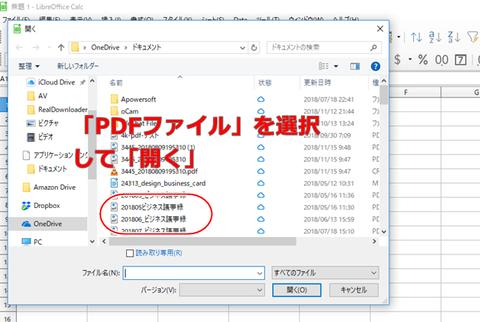 libre-pdf-001