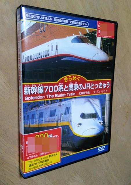 DVD-case003