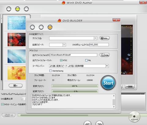 WinXDVD008