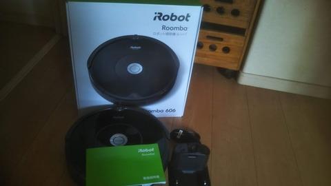 roomba-001