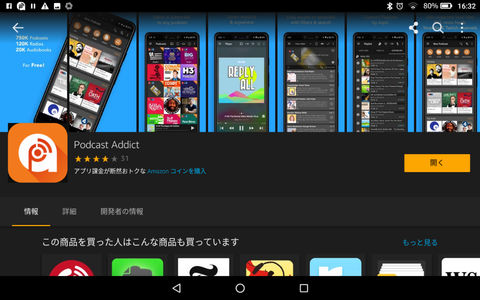 Screenshot_20190816-163209