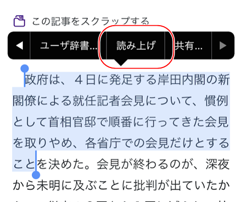 i-yomi-004