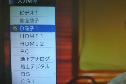 tv-rec-013