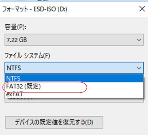 usb-fm-001