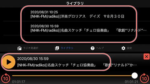 rajireko-iphone-006