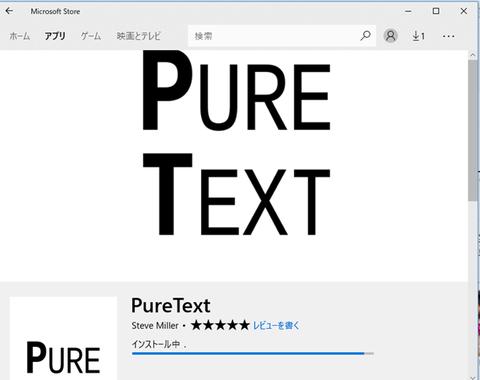 pure-txt-003