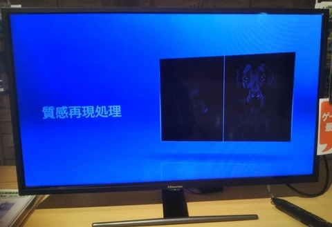 nitori-tv-000