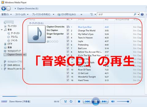 win10-music-003