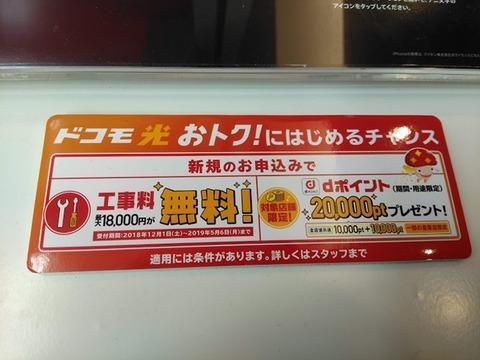 nojima-004
