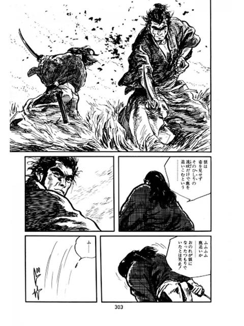 iPad-manga-002