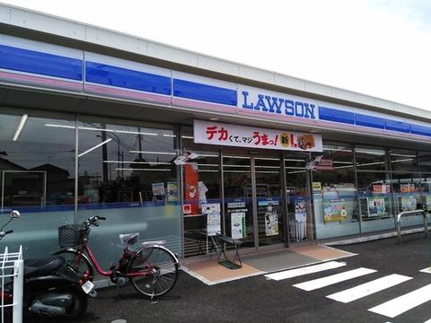 Lawson-wifi-002