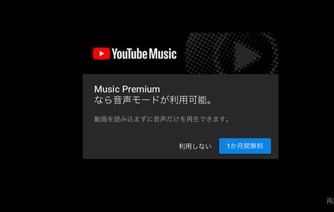 youtube-m-info