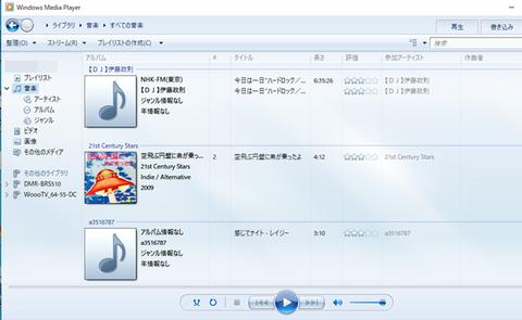 win10-music-002