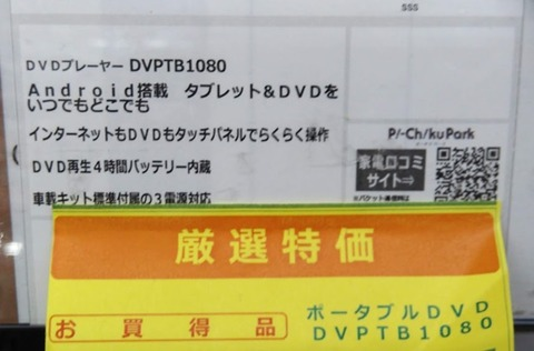 wizz-dvd-002