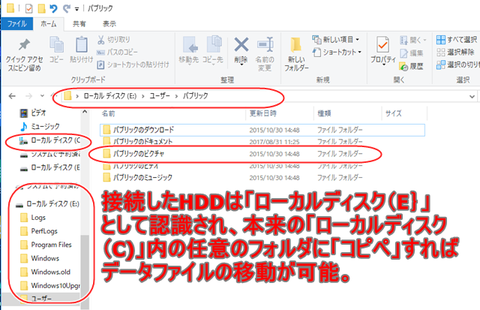 note-hdd-004
