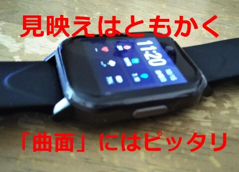 cando-watch-002