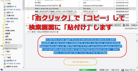 google-honyaku-001