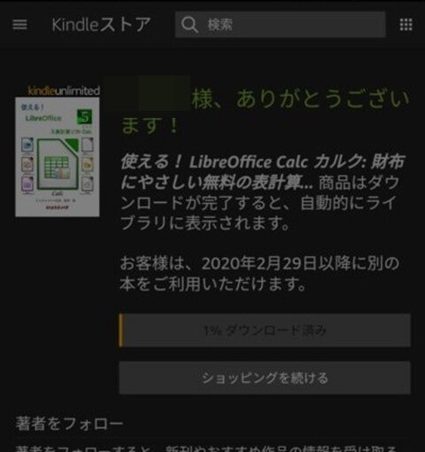 kindle-lib-004 (2)