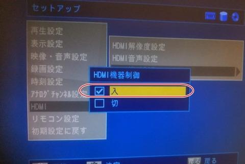 tv-rec-011