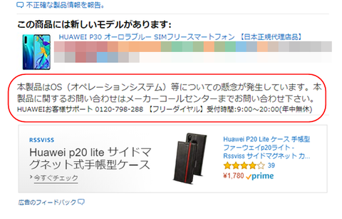 HUAWEI-04