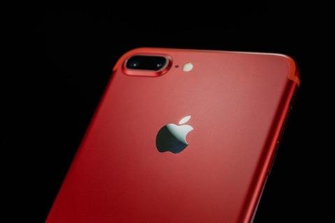 赤いiphone001