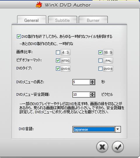 WinXDVD005
