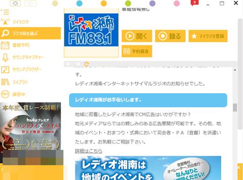COM-FM-009