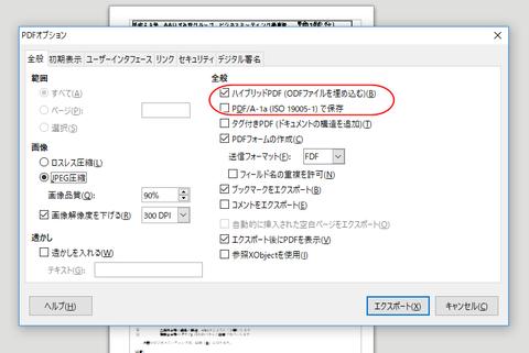 libre-hb-pdf-001