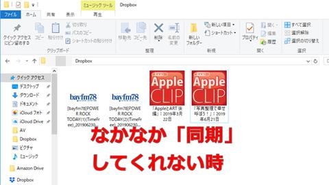 cloud-drop-001