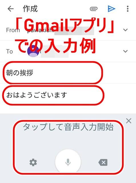 text-onsei-003