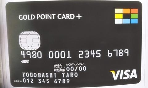 blackcard-001