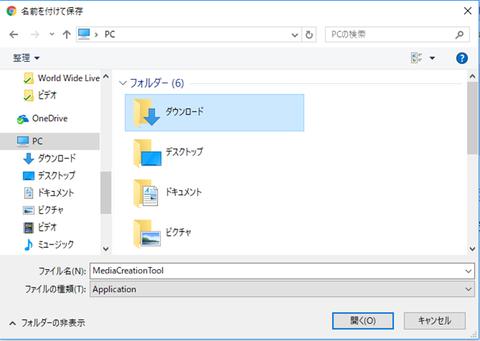 USBインスト003